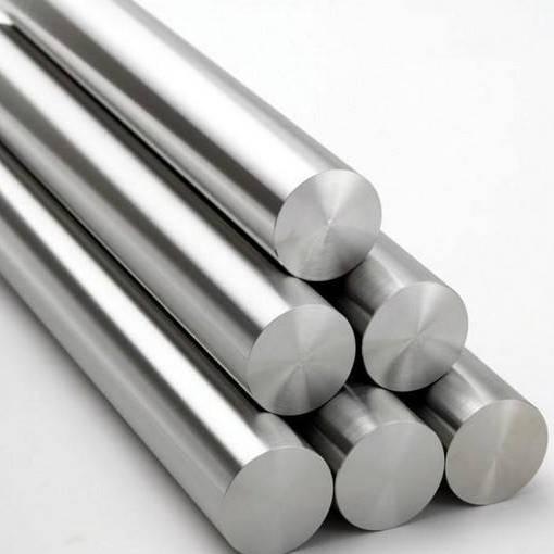 Alumínio